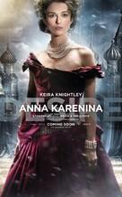 Anna Karenina - British Movie Poster (xs thumbnail)