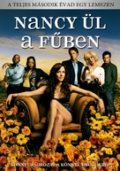 """""""Weeds"""" - Hungarian DVD movie cover (xs thumbnail)"""
