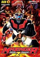 """""""Shin Majingâ shôgeki! Z hen on television"""" - Spanish DVD cover (xs thumbnail)"""