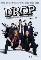 Drop - Movie Poster (xs thumbnail)