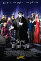 Dark Shadows - Georgian Movie Poster (xs thumbnail)