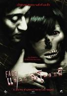 Face - Thai Movie Poster (xs thumbnail)
