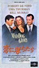Mad Dog and Glory - Japanese VHS movie cover (xs thumbnail)