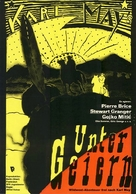 Unter Geiern - German Movie Poster (xs thumbnail)