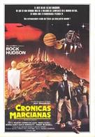 """The Martian Chronicles"" - Spanish Movie Poster (xs thumbnail)"