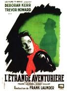 I See a Dark Stranger - French Movie Poster (xs thumbnail)
