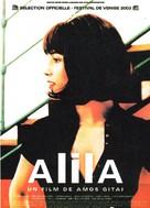 Alila - French Movie Poster (xs thumbnail)