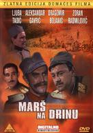 Mars na Drinu - Serbian DVD cover (xs thumbnail)