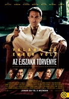 Live by Night - Hungarian Movie Poster (xs thumbnail)