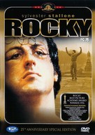 Rocky - South Korean Movie Cover (xs thumbnail)