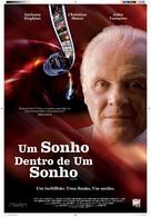 Slipstream - Brazilian poster (xs thumbnail)