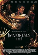 Immortals - Italian Movie Poster (xs thumbnail)