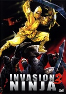 Ninja III: The Domination - French Movie Cover (xs thumbnail)