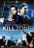 Kill Zone - British poster (xs thumbnail)