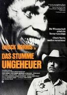 Silent Rage - German Movie Poster (xs thumbnail)