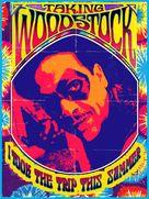 Taking Woodstock - Movie Poster (xs thumbnail)
