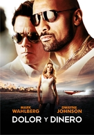 Pain & Gain - Argentinian DVD cover (xs thumbnail)