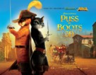 Puss in Boots - British Movie Poster (xs thumbnail)