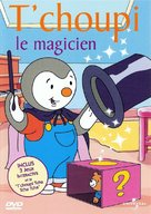 """T'choupi et Doudou"" - French DVD cover (xs thumbnail)"