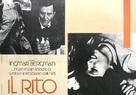 Riten - Italian poster (xs thumbnail)