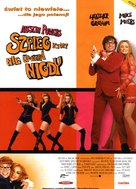 Austin Powers: The Spy Who Shagged Me - Polish Movie Poster (xs thumbnail)