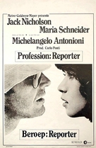 Professione: reporter - Belgian Movie Poster (xs thumbnail)