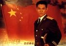 Zhong Nan Hai bao biao - Chinese poster (xs thumbnail)