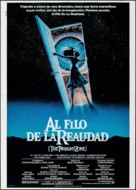 Twilight Zone: The Movie - Mexican Movie Poster (xs thumbnail)