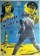 The Dark Man - Yugoslav Movie Poster (xs thumbnail)