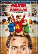 Alvin and the Chipmunks - Spanish Movie Poster (xs thumbnail)