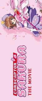 Cardcaptor Sakura - Australian Movie Poster (xs thumbnail)
