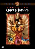 Enter The Dragon - DVD movie cover (xs thumbnail)