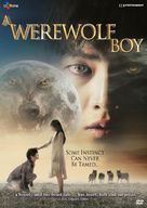 Neuk-dae-so-nyeon - DVD cover (xs thumbnail)