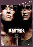 Martyrs - German Movie Cover (xs thumbnail)