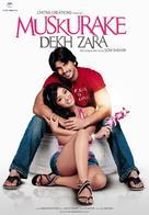 Muskurake Dekh Zara - Indian Movie Poster (xs thumbnail)