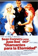 Diamonds Are Forever - Spanish Movie Poster (xs thumbnail)
