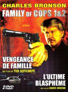 Breach of Faith: A Family of Cops II - French DVD cover (xs thumbnail)