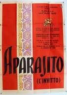 Aparajito - Italian Movie Poster (xs thumbnail)