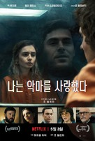 Extremely Wicked, Shockingly Evil, and Vile - South Korean Movie Poster (xs thumbnail)