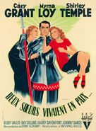 The Bachelor and the Bobby-Soxer - French Movie Poster (xs thumbnail)