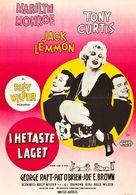 Some Like It Hot - Swedish Movie Poster (xs thumbnail)