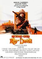 King David - Spanish Movie Poster (xs thumbnail)