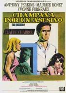 Le scandale - Spanish Movie Poster (xs thumbnail)