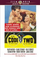 Code Two - DVD movie cover (xs thumbnail)