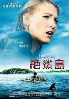 The Shallows - Taiwanese Movie Poster (xs thumbnail)