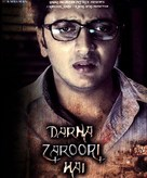 Darna Zaroori Hai - Indian Movie Poster (xs thumbnail)