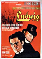 Ludwig - Italian Movie Poster (xs thumbnail)