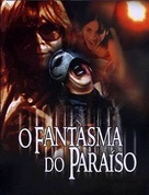 Phantom of the Paradise - Brazilian Movie Poster (xs thumbnail)