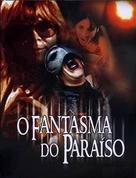 Phantom of the Paradise - Brazilian Movie Poster (xs thumbnail)