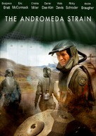 """The Andromeda Strain"" - DVD movie cover (xs thumbnail)"
